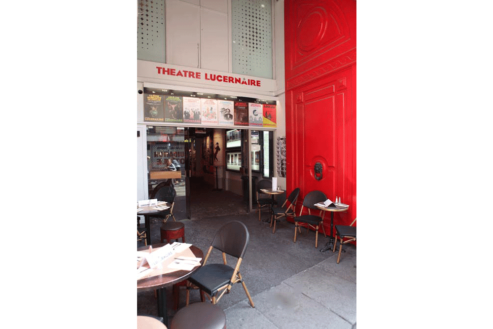 Le Lucernaire © Karine Letellier 2