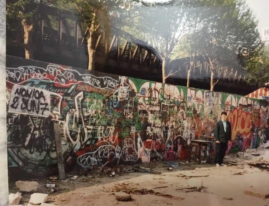 Mur intérieur du terrain en 1989 @Nicolas TSM